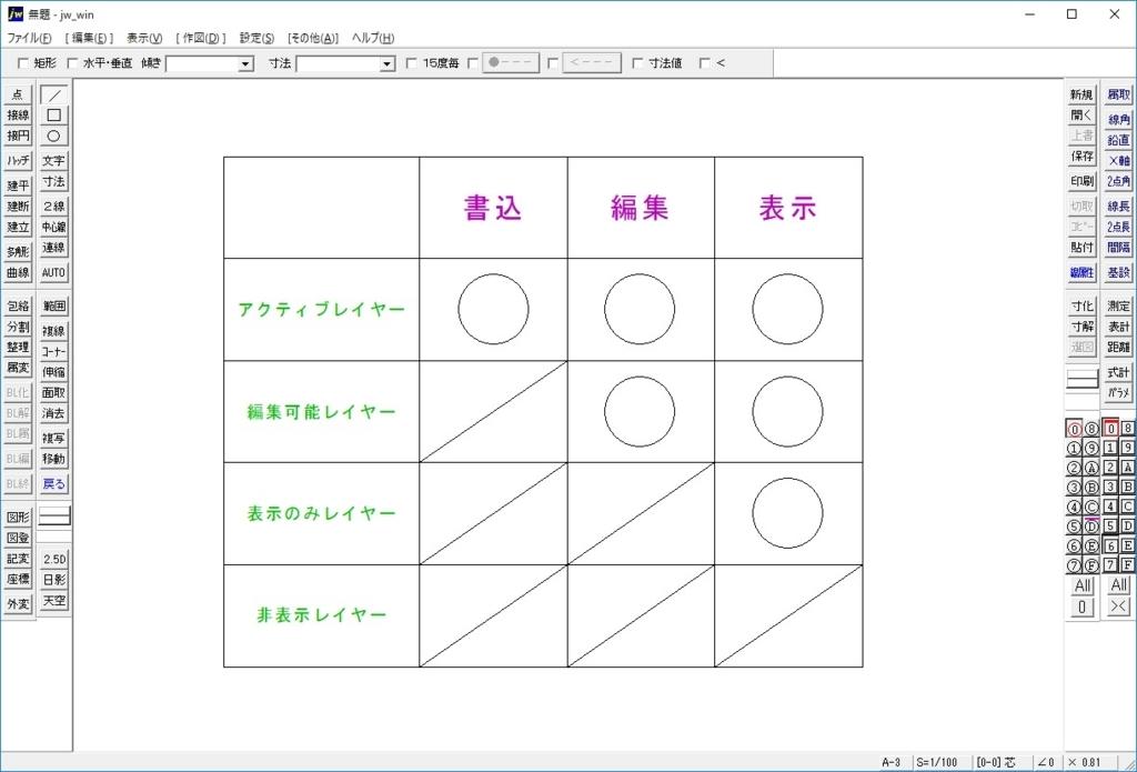 f:id:youji11410:20180104132359j:plain