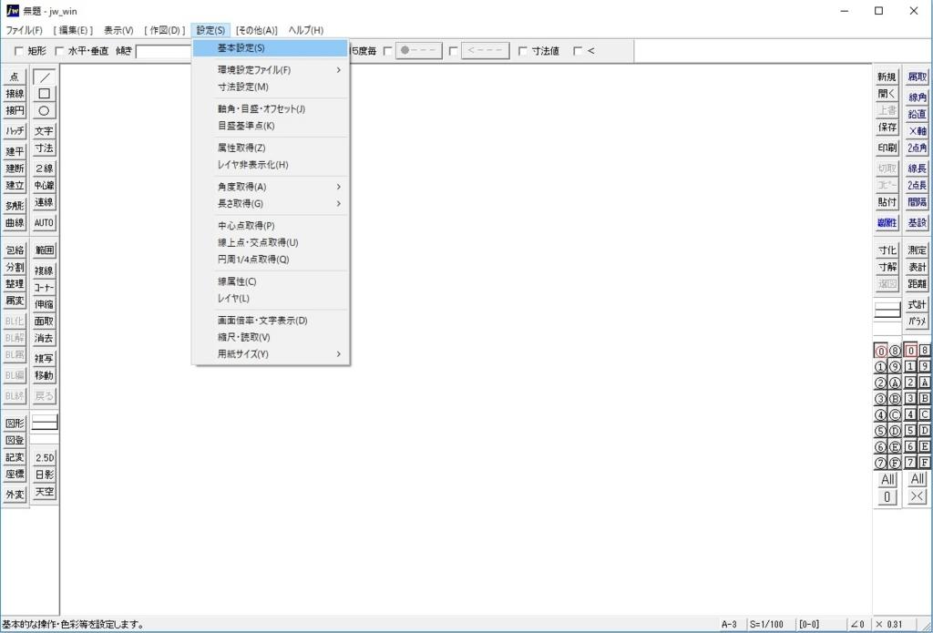 f:id:youji11410:20180105144234j:plain