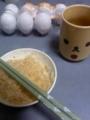 晩飯なう。※TKG(卵かけごはん)
