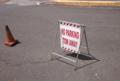Hawaii_barricade2.jpg