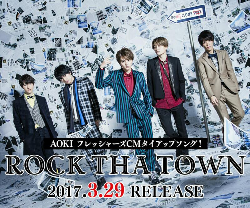 f:id:youkaichan:20170329151914j:plain