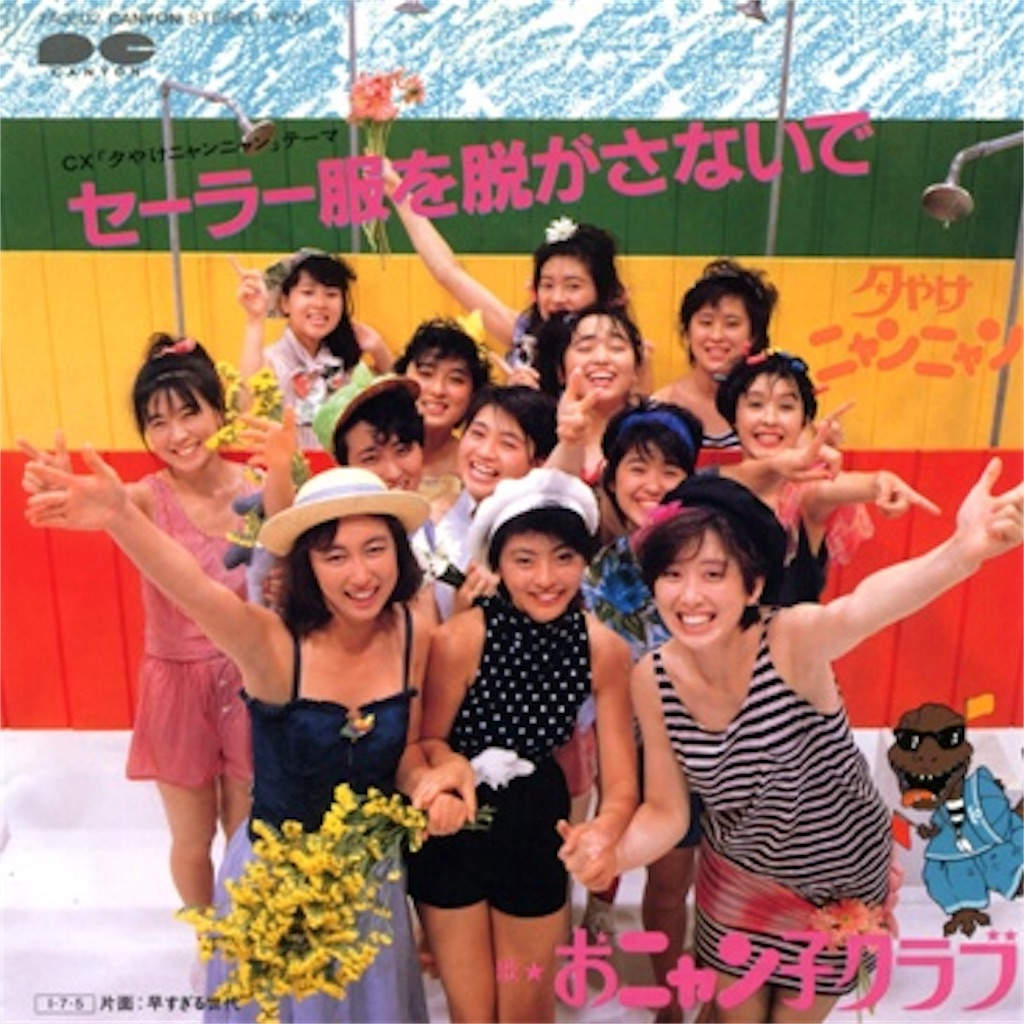 f:id:youkaichan:20170512202821j:image
