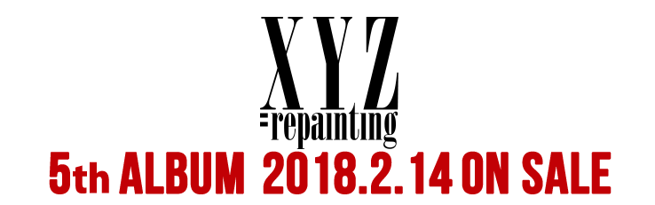 f:id:youkaichan:20180111154544p:plain