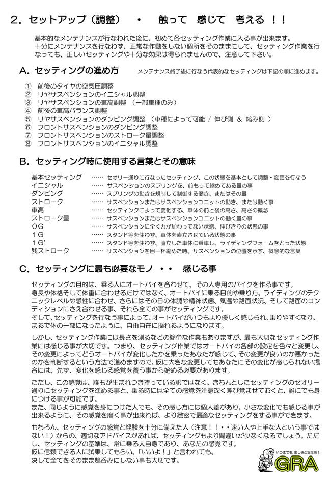 f:id:youkaidaimaou:20151003223435j:plain