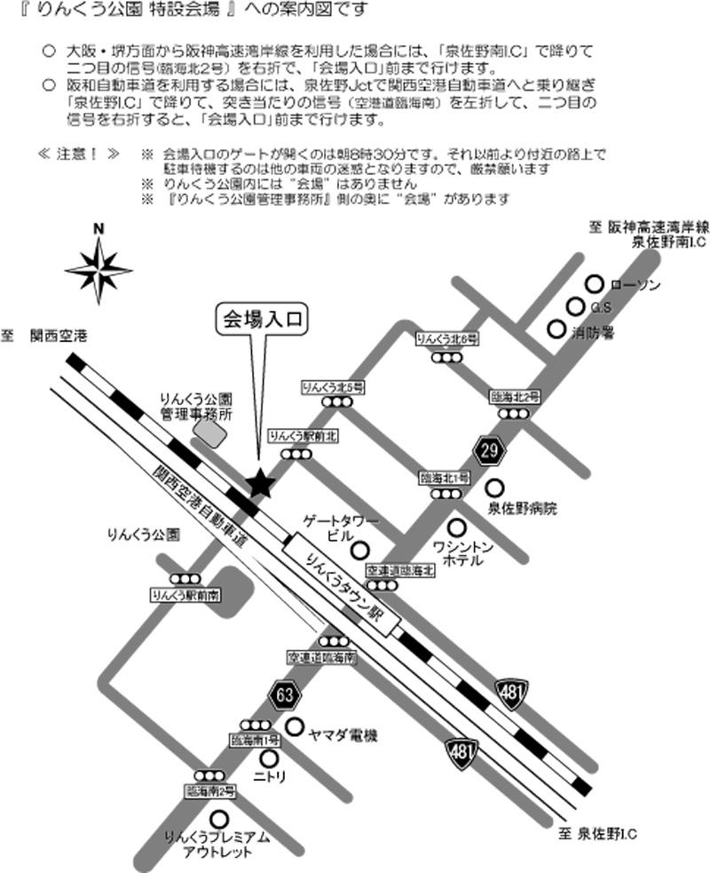 f:id:youkaidaimaou:20160425232352j:plain