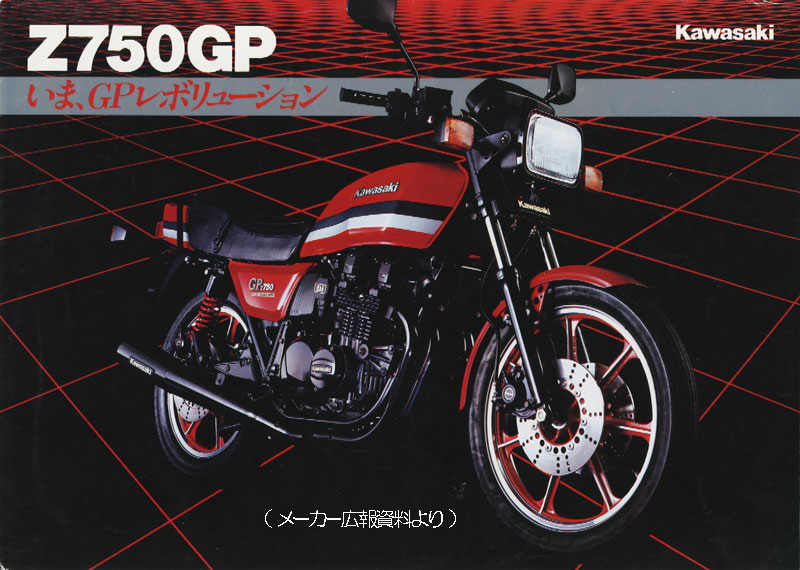 f:id:youkaidaimaou:20160623205355j:plain