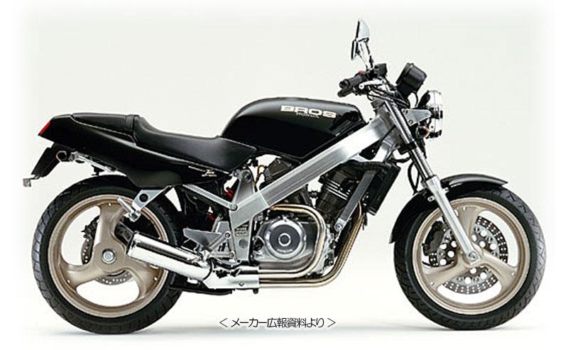 f:id:youkaidaimaou:20160623210520j:plain