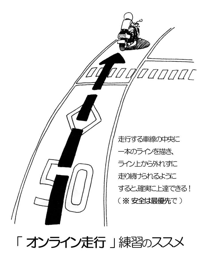 f:id:youkaidaimaou:20160804202650j:plain