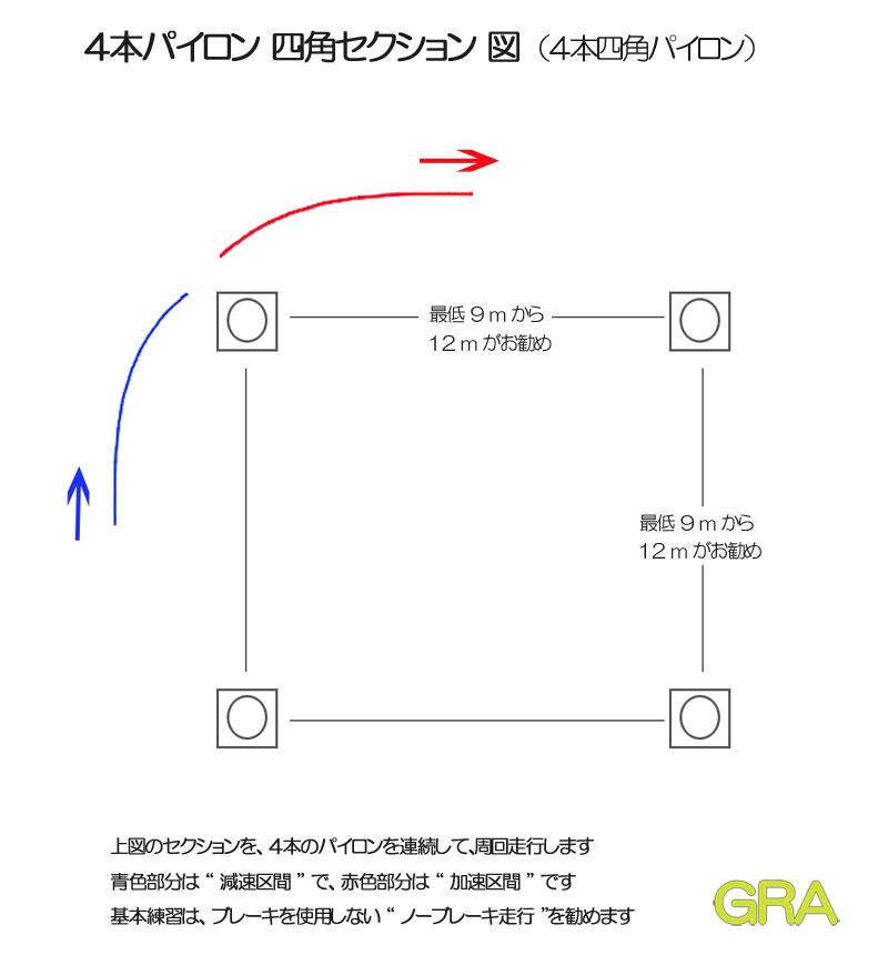 f:id:youkaidaimaou:20160922185005j:plain