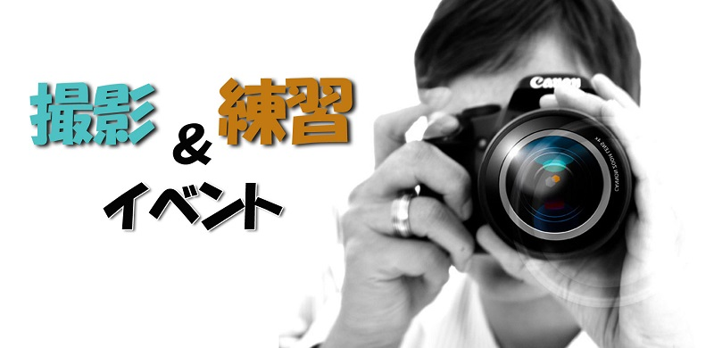 f:id:youkaidaimaou:20160928215026j:plain