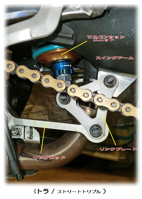f:id:youkaidaimaou:20161108231534j:plain