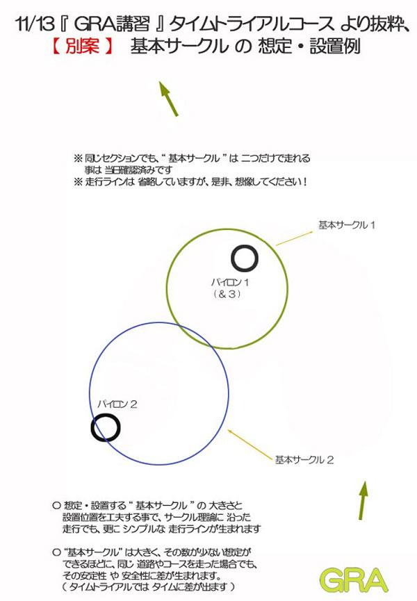 f:id:youkaidaimaou:20161201230416j:plain