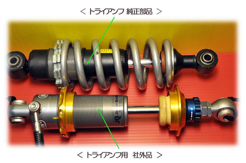 f:id:youkaidaimaou:20170201234301j:plain