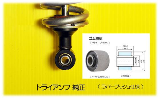 f:id:youkaidaimaou:20170220213328j:plain