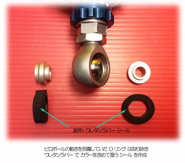f:id:youkaidaimaou:20170220213454j:plain