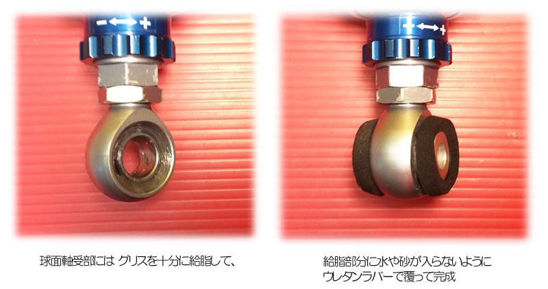 f:id:youkaidaimaou:20170220213532j:plain