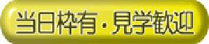 f:id:youkaidaimaou:20170323223857j:plain