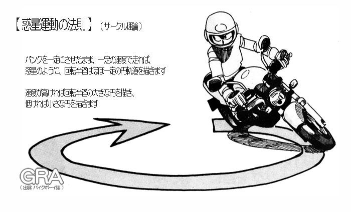 f:id:youkaidaimaou:20170609232109j:plain