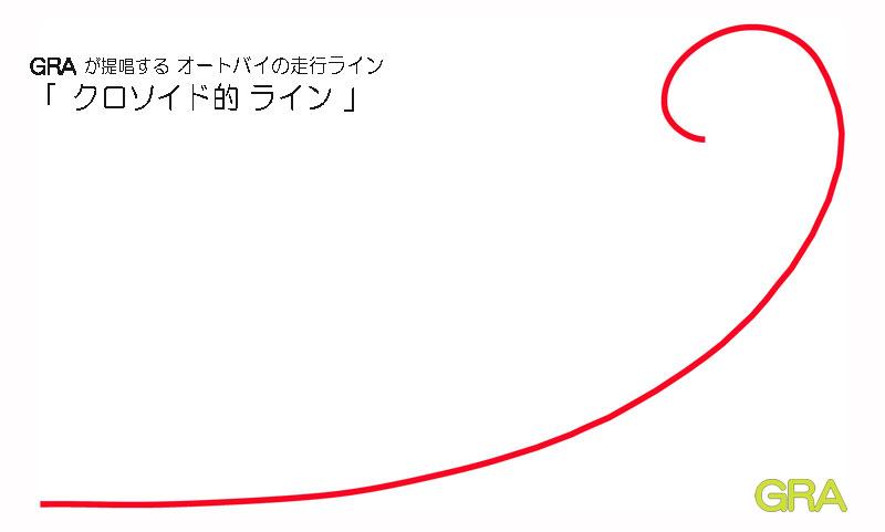 f:id:youkaidaimaou:20170719222621j:plain