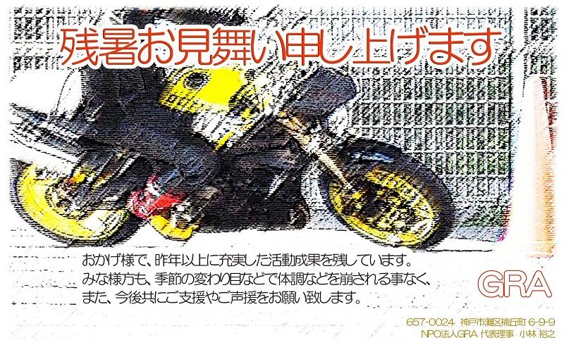 f:id:youkaidaimaou:20170826003554j:plain