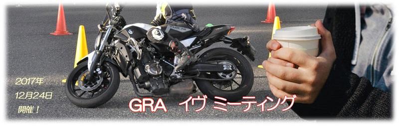 f:id:youkaidaimaou:20171205210205j:plain