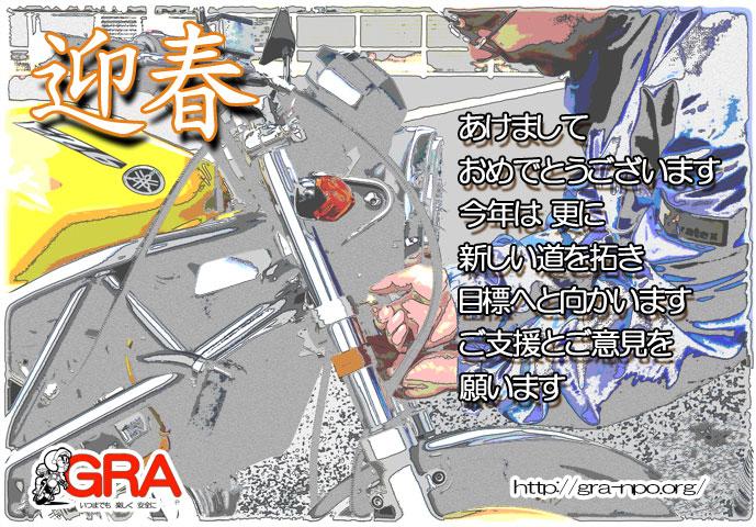 f:id:youkaidaimaou:20180110220537j:plain