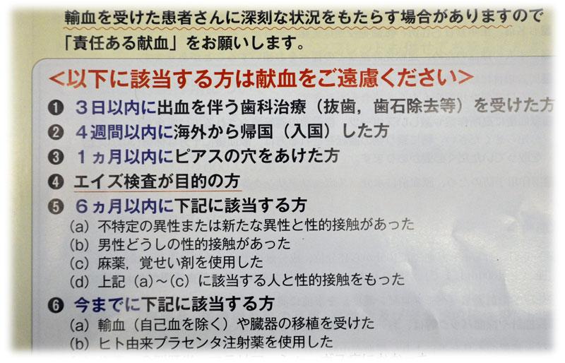 f:id:youkaidaimaou:20180207223638j:plain