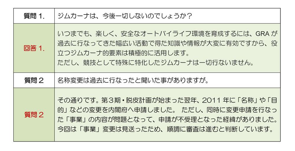 f:id:youkaidaimaou:20181018143408j:plain