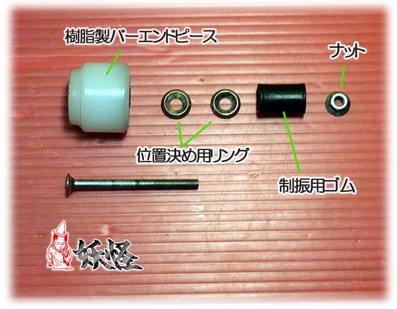 f:id:youkaidaimaou:20181022010939j:plain