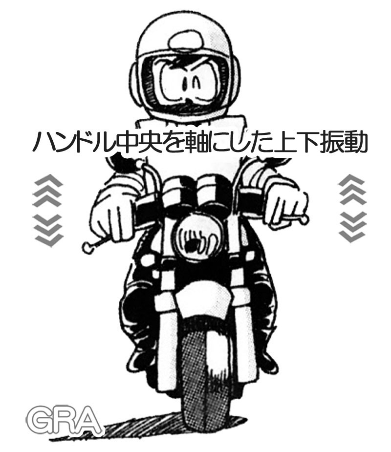 f:id:youkaidaimaou:20181022014909j:plain