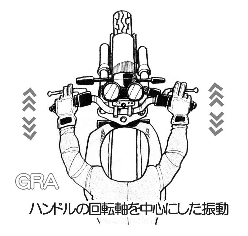 f:id:youkaidaimaou:20181022032743j:plain