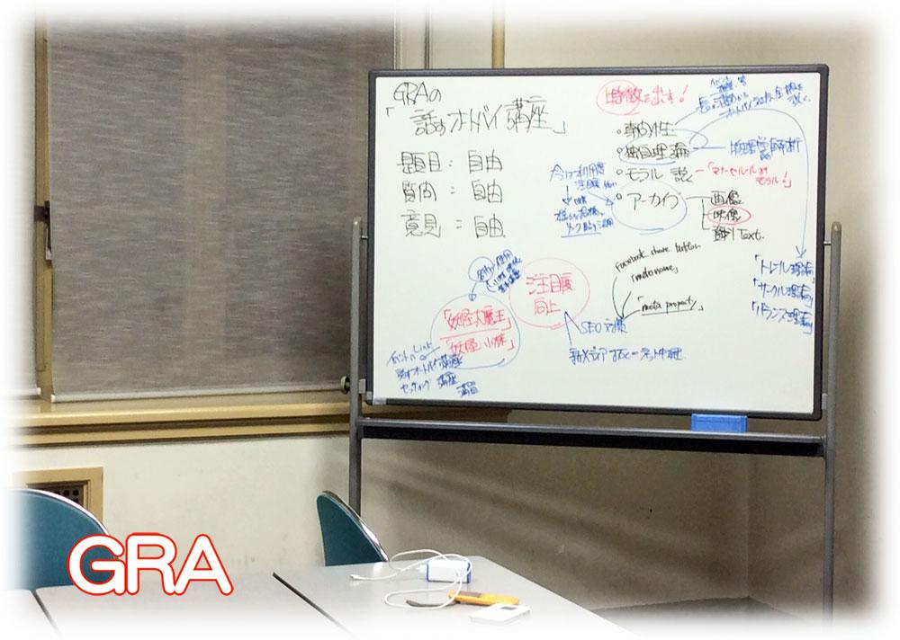f:id:youkaidaimaou:20181111004859j:plain
