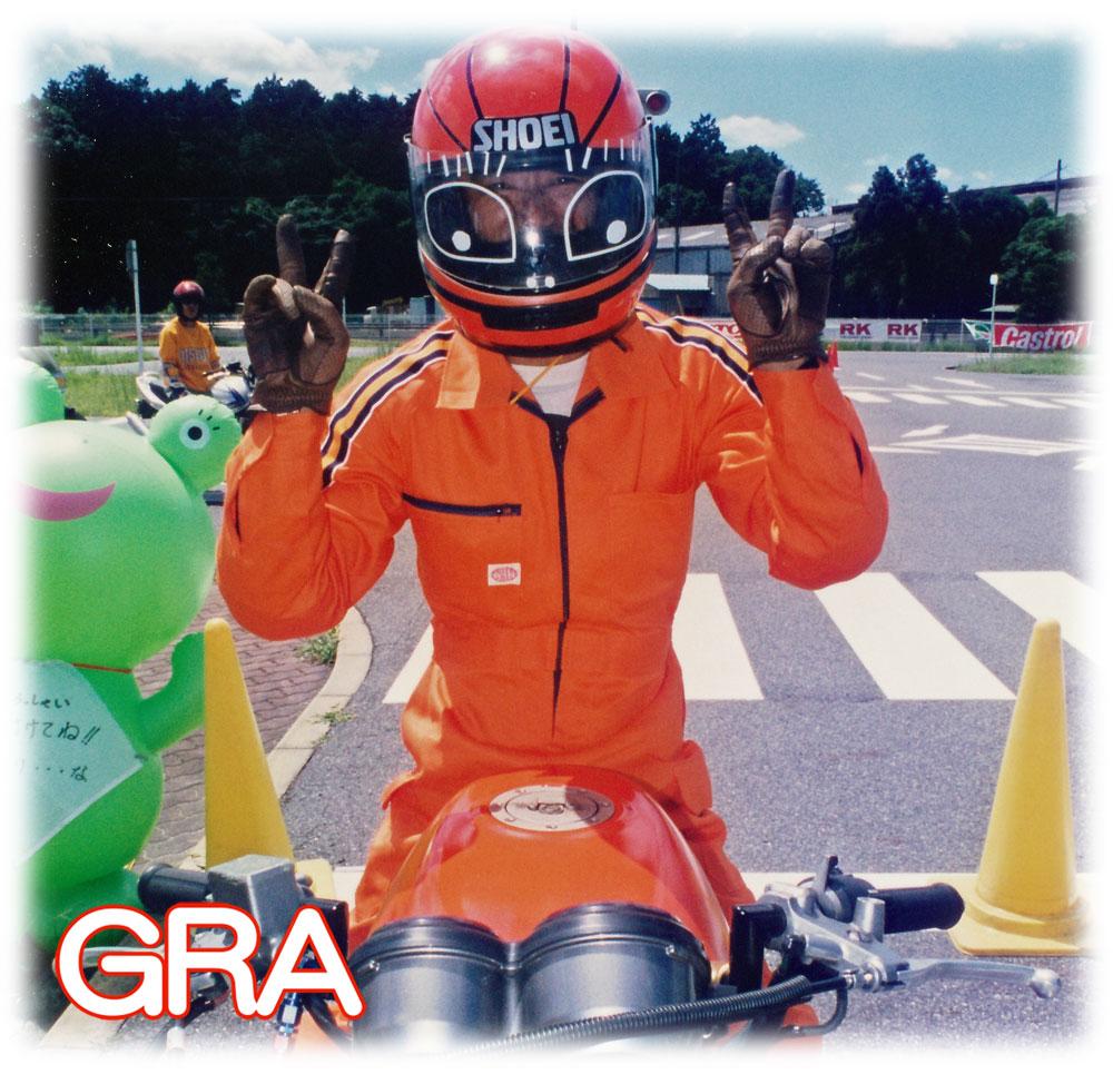 f:id:youkaidaimaou:20190202031242j:plain