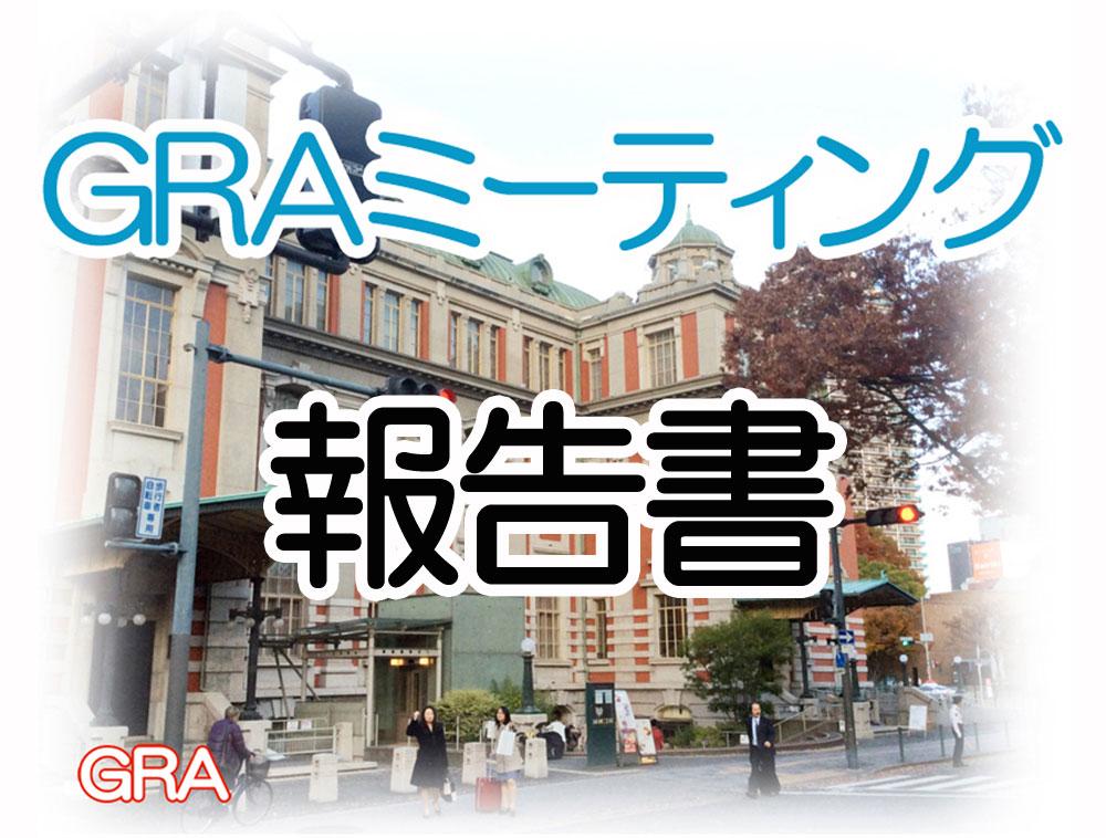 f:id:youkaidaimaou:20190215055722j:plain
