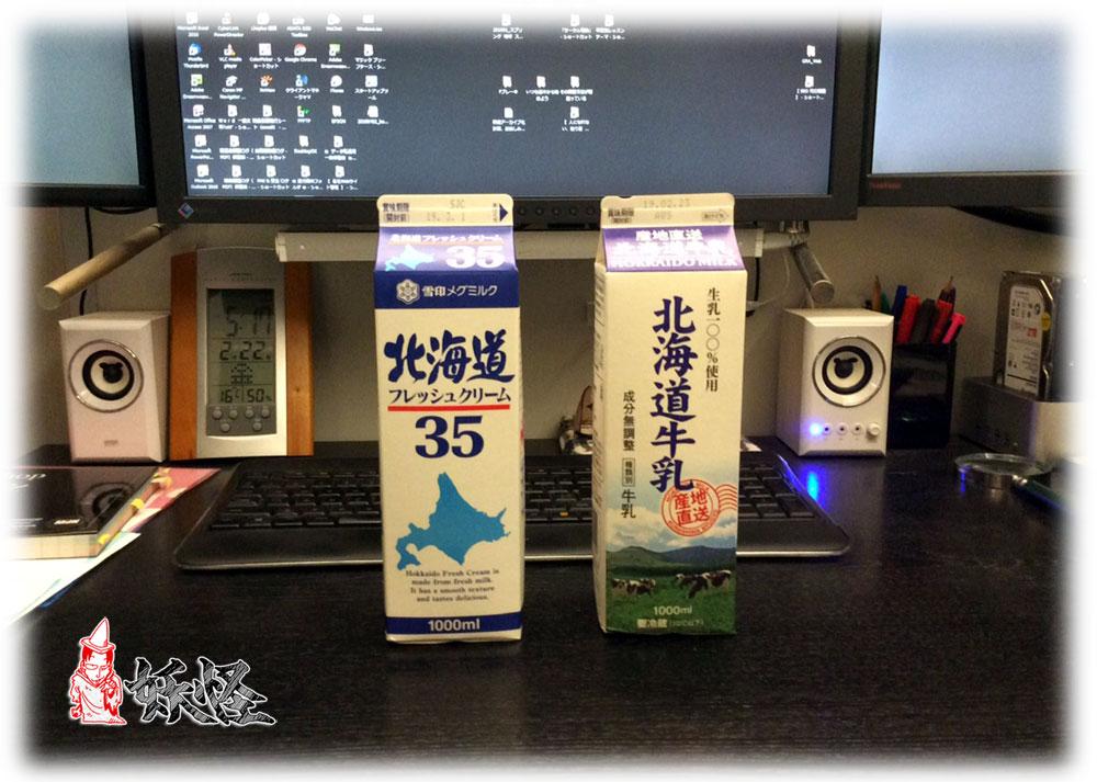 f:id:youkaidaimaou:20190222185656j:plain