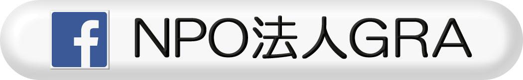 f:id:youkaidaimaou:20190318084459j:plain