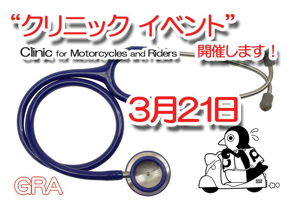 f:id:youkaidaimaou:20190320171328j:plain