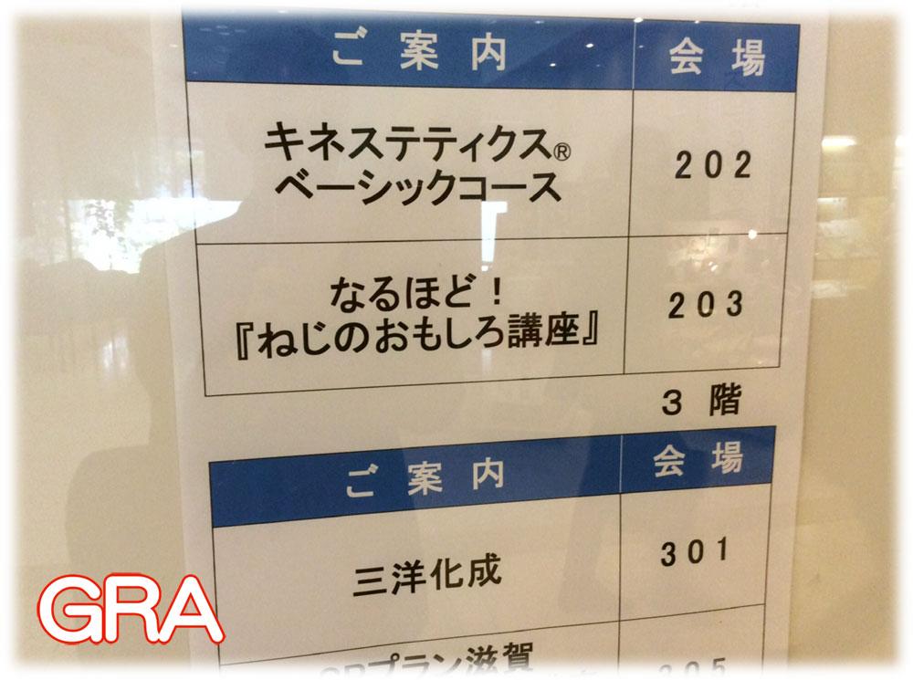 f:id:youkaidaimaou:20190424190607j:plain