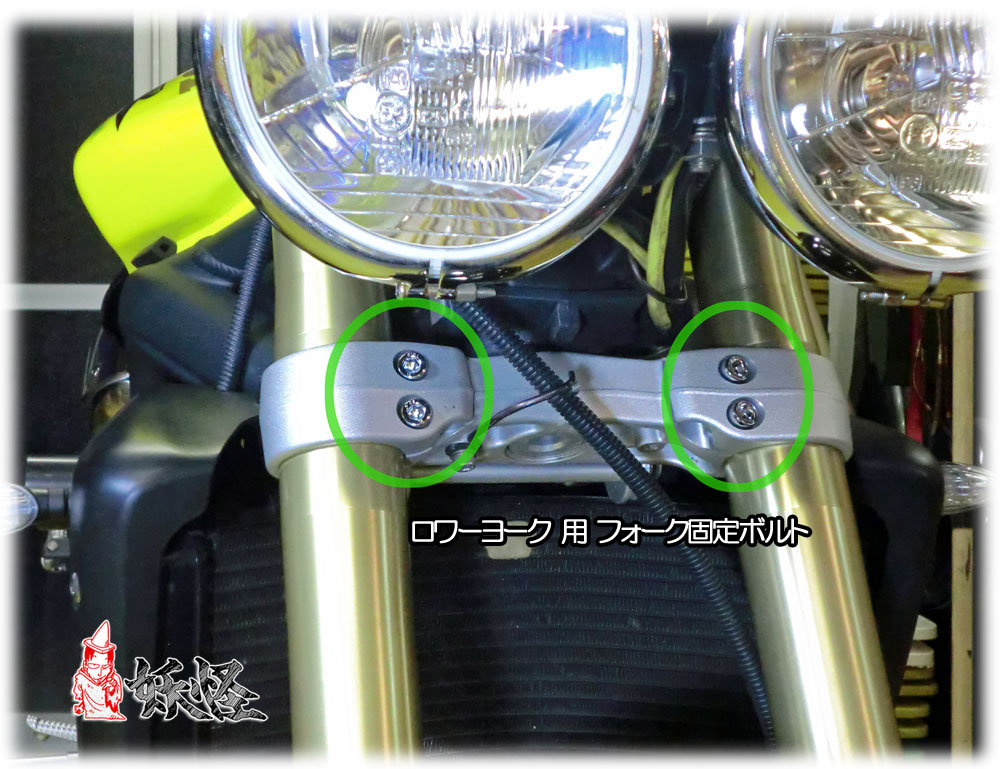 f:id:youkaidaimaou:20190506205211j:plain