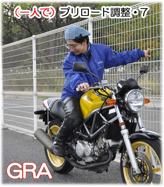 f:id:youkaidaimaou:20190516214635j:plain