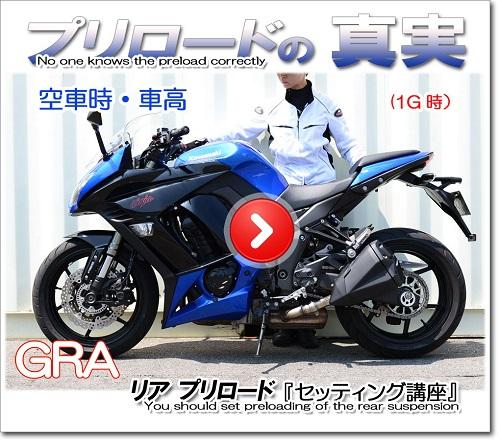 f:id:youkaidaimaou:20190519231745j:plain