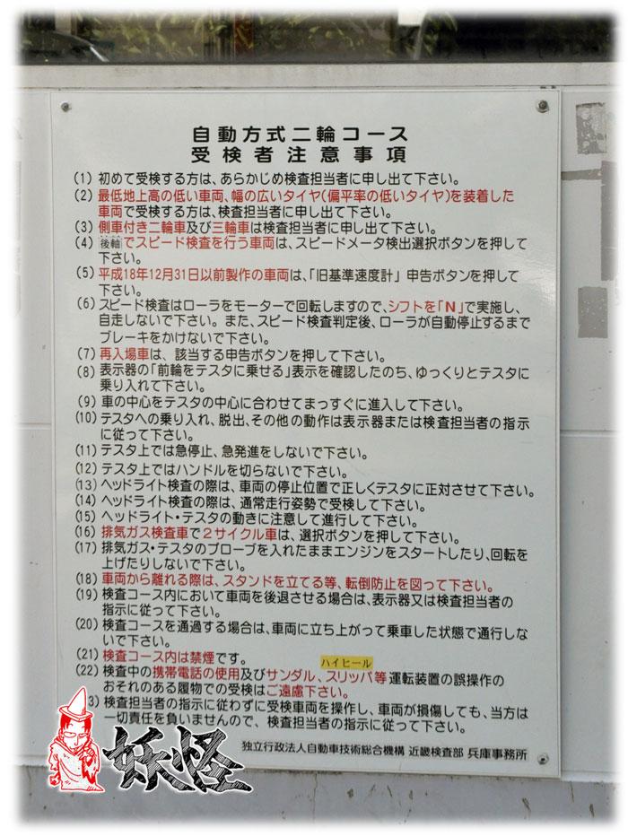 f:id:youkaidaimaou:20190614072055j:plain
