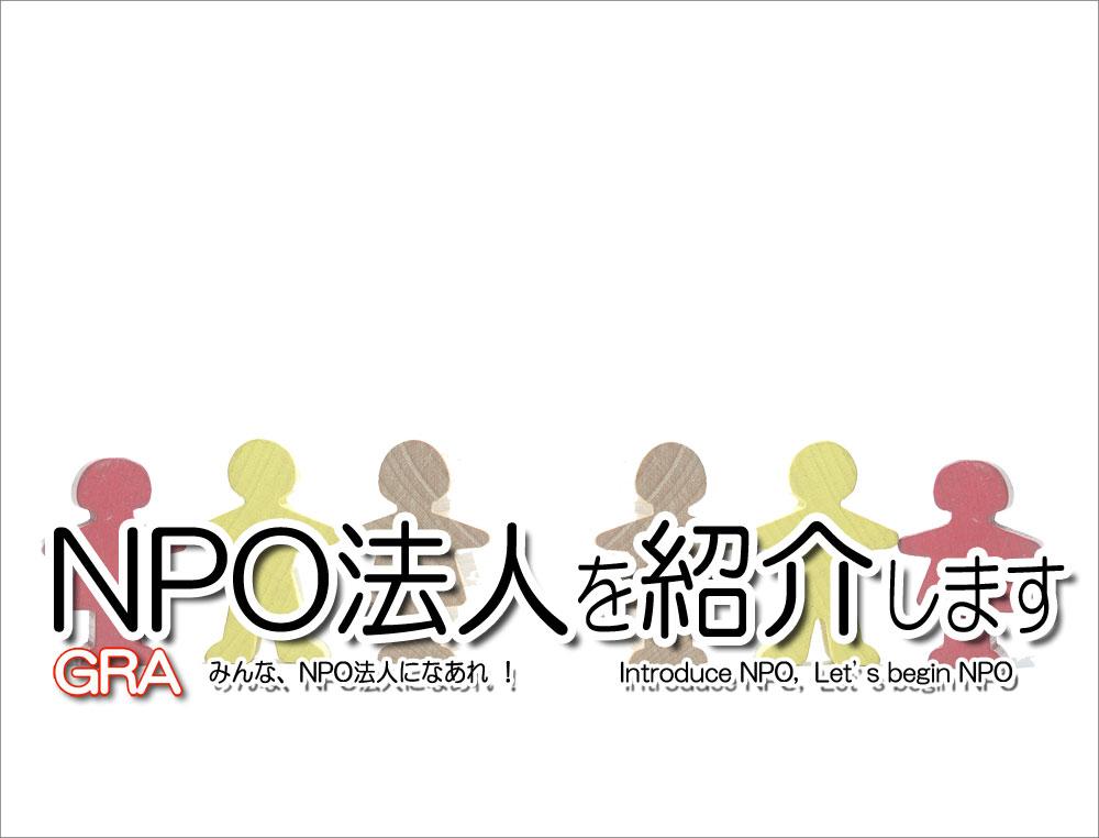 f:id:youkaidaimaou:20190615202424j:plain