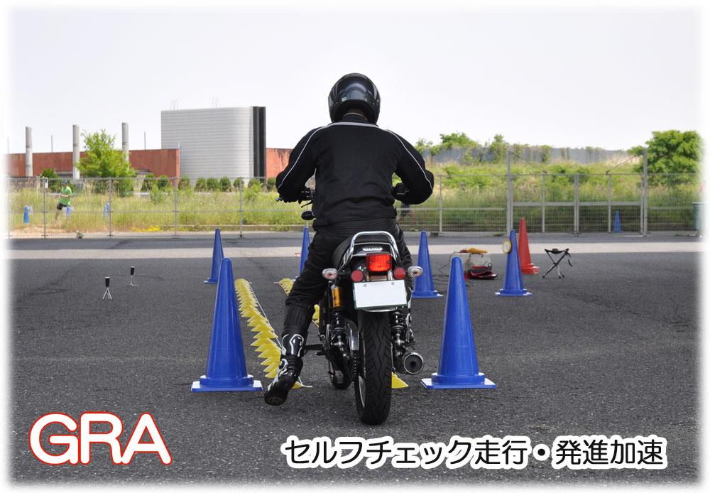 f:id:youkaidaimaou:20190620071958j:plain