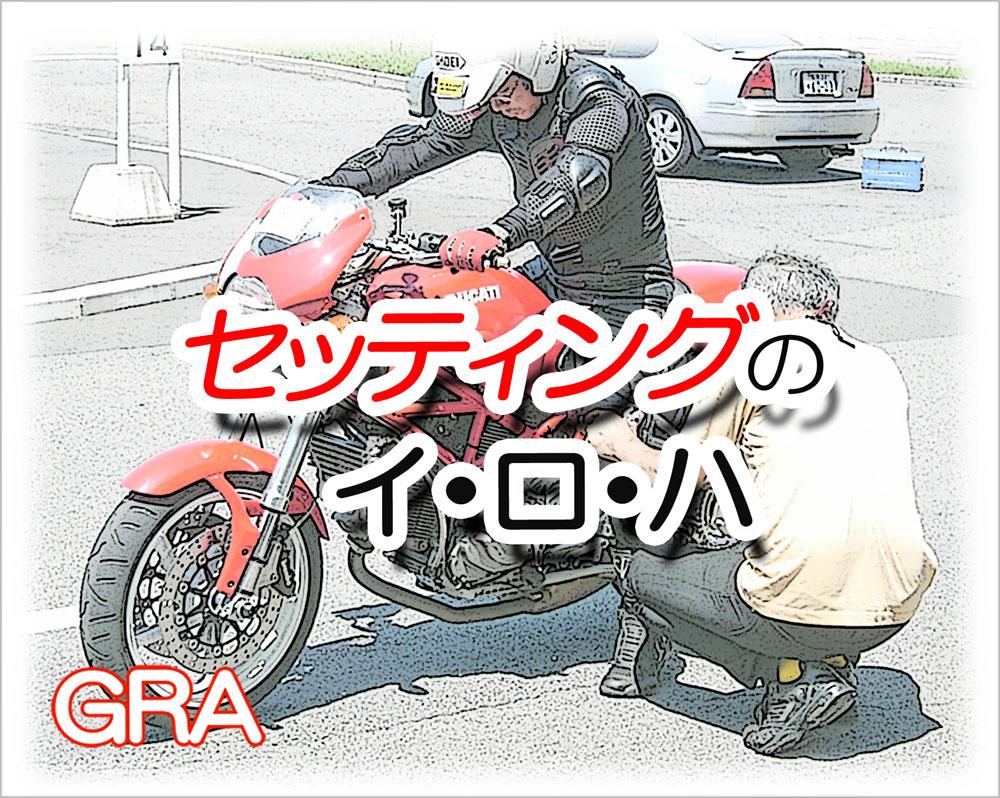 f:id:youkaidaimaou:20190623073016j:plain