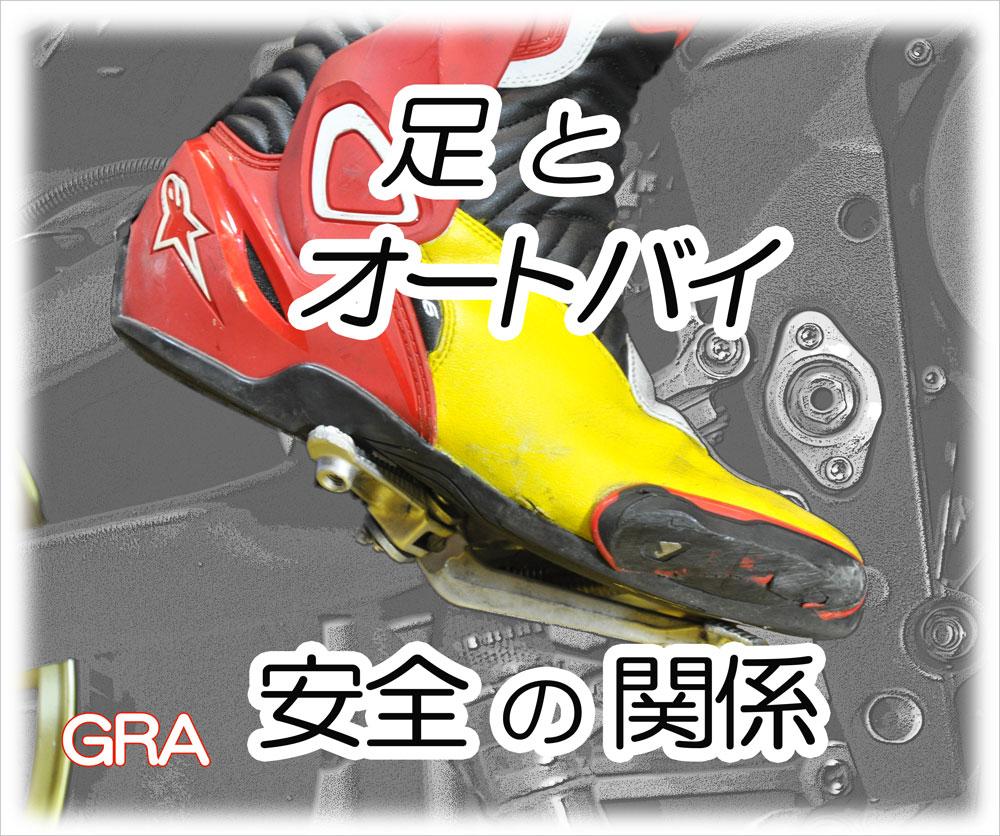 f:id:youkaidaimaou:20190704231027j:plain