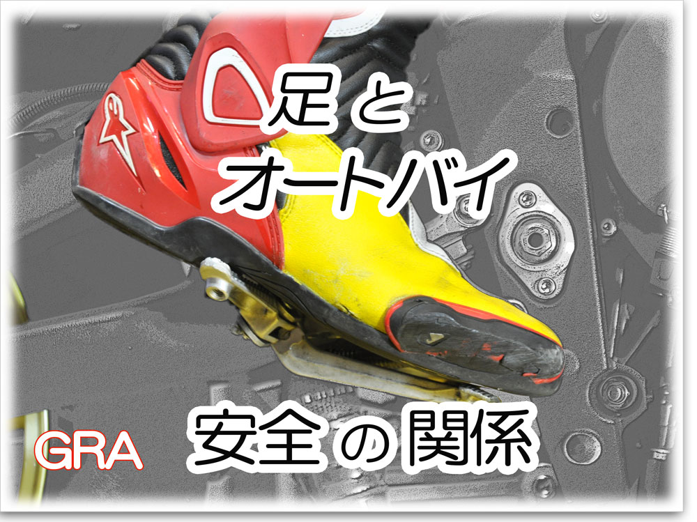 f:id:youkaidaimaou:20190708222906j:plain