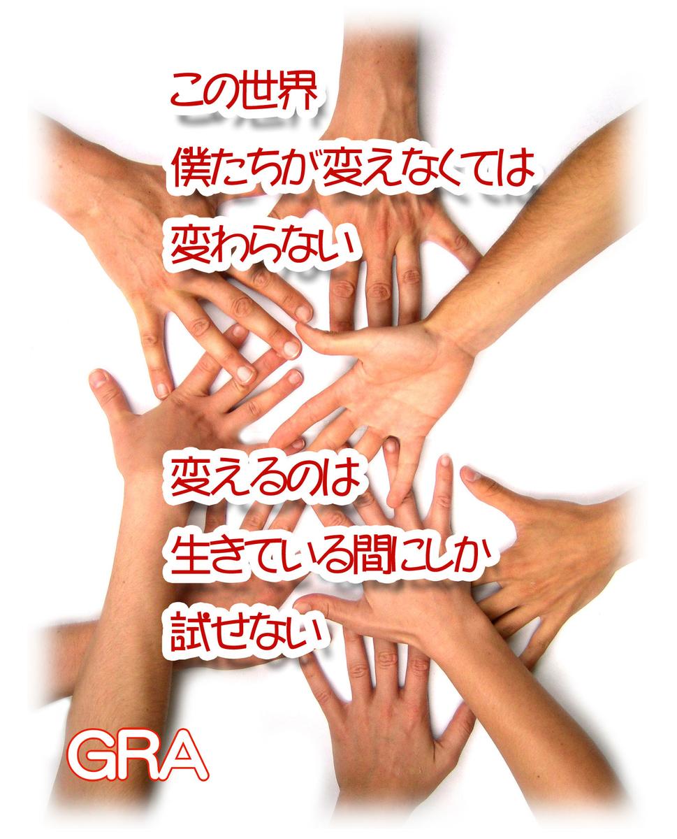 f:id:youkaidaimaou:20190708231007j:plain