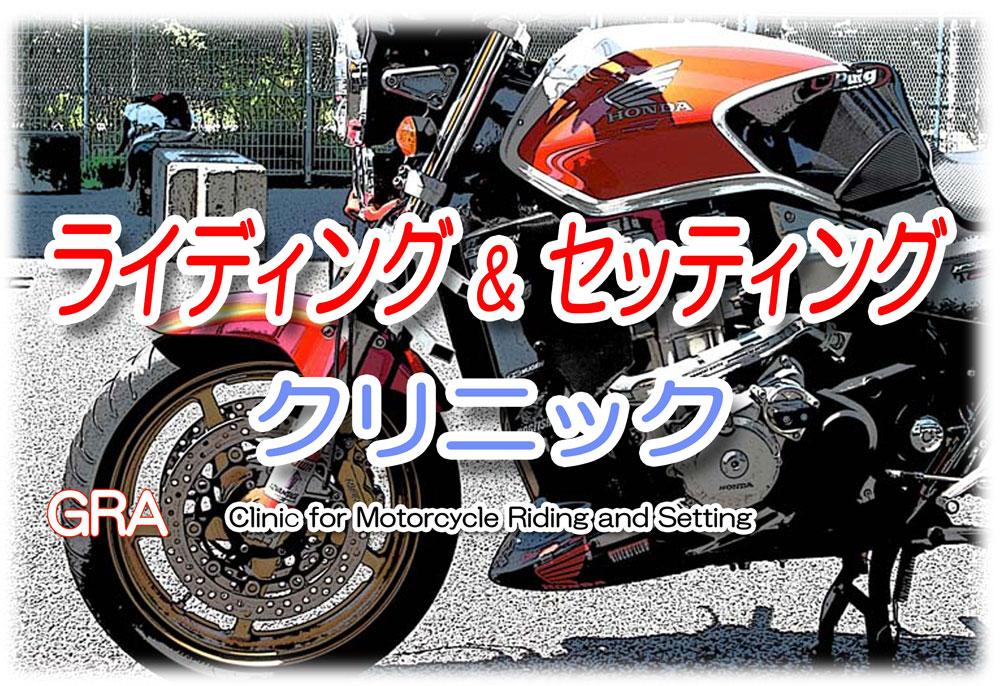 f:id:youkaidaimaou:20190713200022j:plain