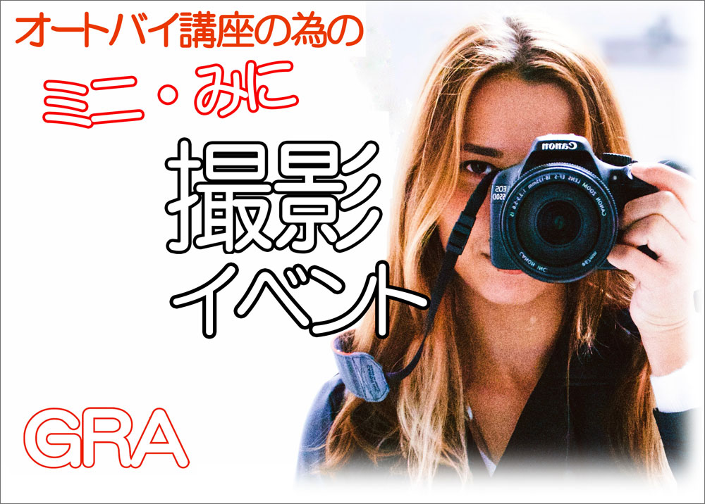 f:id:youkaidaimaou:20190713200044j:plain